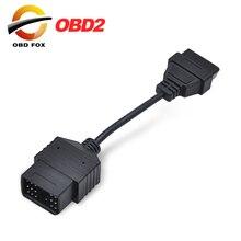 2020สำหรับ Toyota 17 Pin ถึง16 Pin OBD OBD2อะแดปเตอร์อินเทอร์เฟซการวินิจฉัย17pin สายต่อขยาย OBDII ฟรีการจัดส่ง