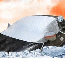 Защита от солнца на лобовое стекло автомобиля, защита от солнца на переднее окно, утолщенная и хлопковая защита от снега, алюминиевая фольга, защита от солнца для автомобиля, покрытие на половину снега