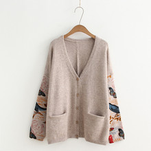 b9c1bb286 binjin Knitted Bohemian Cardigan lolita Women Clothing. US  35.90   piece Free  Shipping