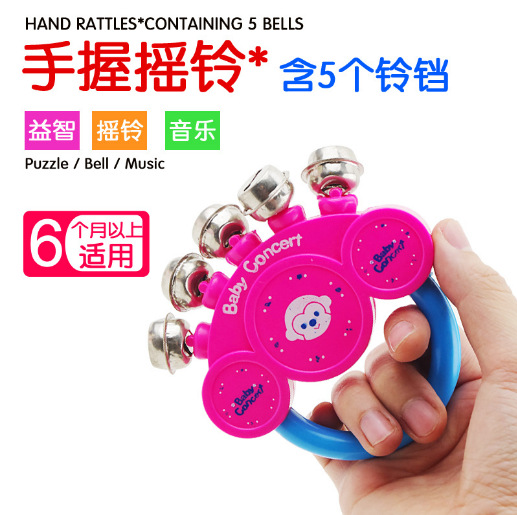 Children's hand holding rattle toy soothing toy bells crisp metal bells 0-3 years old baby toys