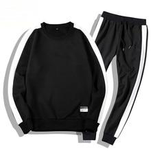 NEW Moleton Masculino Coats Tracksuits Men 2PC Outwear Sportsuit Sets Male Sweatshirts Men Set Clothing+Pants Hoodies Plus Size