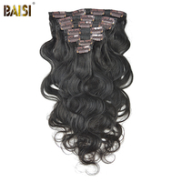 BAISI Brazilian Body Wave Clip in Full Head Hair Extensions Virgin Hair Nature Color,7pcs/set 120g/Set Free Shipping