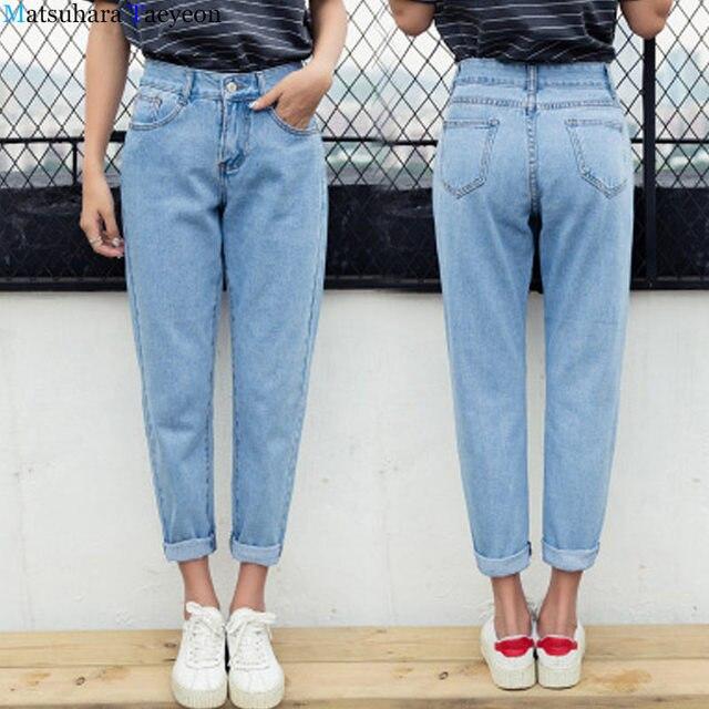 Jeans donna 2019 New Slim Pantaloni Della Matita Dell'annata A Vita Alta delle nuove donne dei pantaloni di lunghezza completa pantaloni larghi pantaloni da cowboy di Trasporto trasporto libero