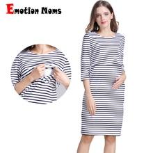 Emotion Moms Bomull Striped Graviditet Nursing Dress For Gravid Kvinne Moderskap Dress Breastfeeding Dress Summer Vårkjørt