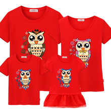 All Family Cute Owl Printed T-Shirts