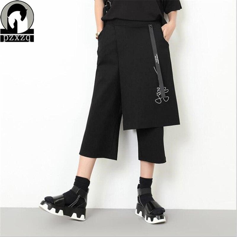 2018 Summer Hot Newest Cropped Harem   Pants   Women Solid Color Loose Wide Leg   Pants   Women Pocket Elastic Waist Black Casual   Capris
