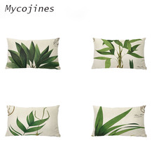 Cushion Cover Natural Small Fresh Tropical Plants Green Leaves Printing Funda Cojin 30*50cm Home Sofa Decor Small Pillow Covers цены