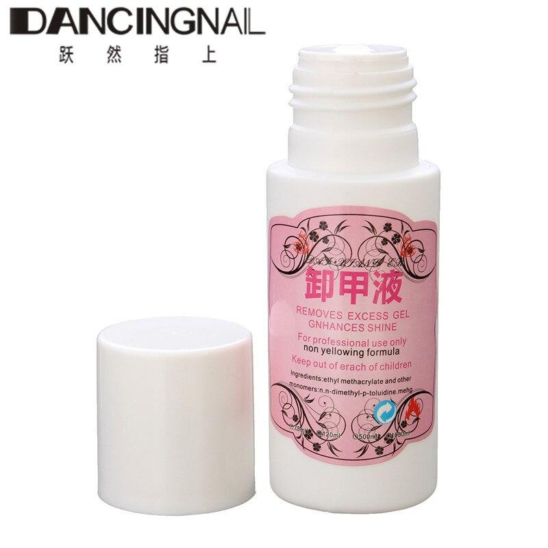 Nail Art UV Gel Polish Remover Nails Cleanser Enhance Shine Sticky ...