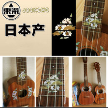 Inlay Sticker P78UF Fretboard Fret Marker Decal Sticker for Sorprano 21″, Concert 23″, Tenor 26″ Ukulele – Hibiscus