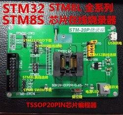 STM32 STM8 TSSOP20PIN чип горения программист STM8S103F3 STM32F031F4 и т. Д.