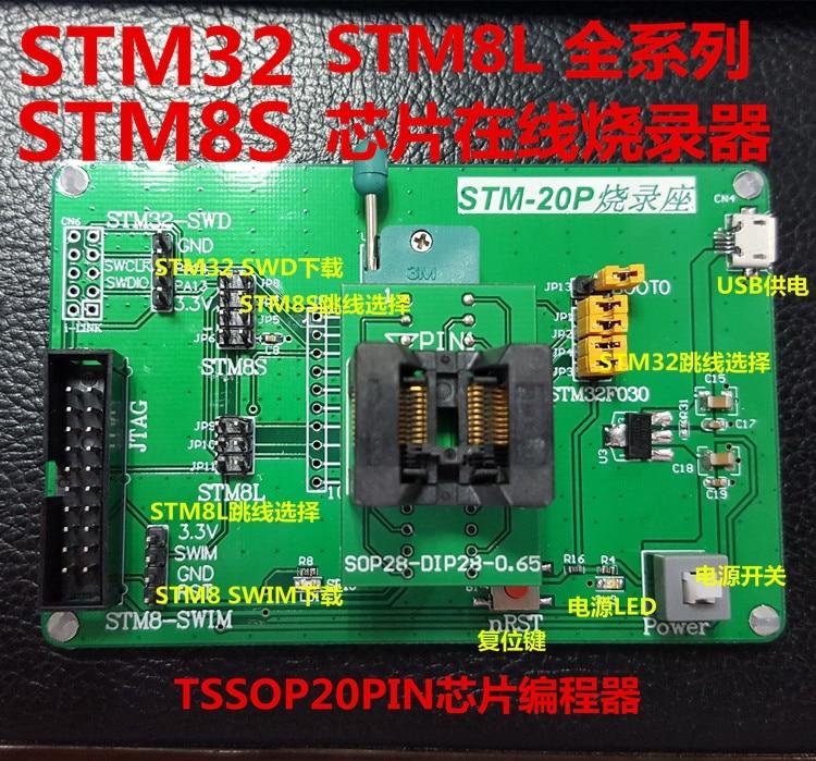 STM32 STM8 TSSOP20PIN Chip Burning Programmer STM8S103F3 STM32F031F4, Etc.