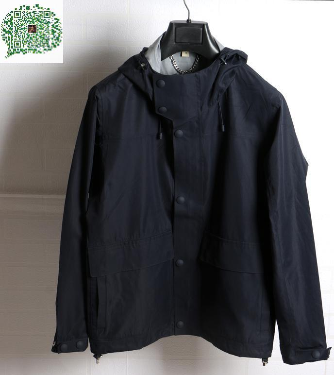 Technical Waterproof Jacket - JacketIn