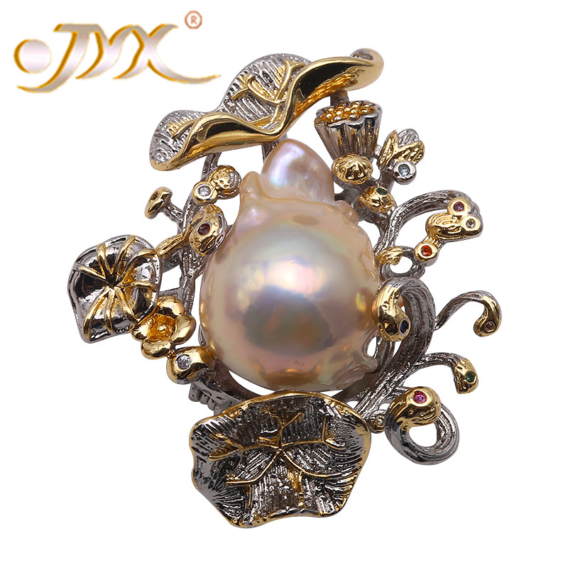 JYX Unique Jewelry Genuine 15.5-24mm Pink Baroque Freshwater Pearl Brooch, Pendant Dual-use Type faux pearl rhinestone unique brooch