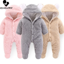 купить 2019 Newborn Baby Winter Warm Hoodie Clothes Infant Baby Girls Solid Hooded Climbing Outwear Rompers 3M-12M Baby Boy Jumpsuit по цене 648.06 рублей