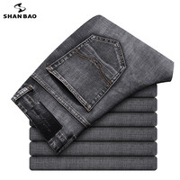 High quality cotton stretch dark gray jeans men's fashion casual brand clothing 2019 autumn brand clothing new slim trousers