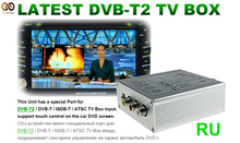 MJDXL Car ISDB-T ISDB Digital TV Receiver Box with Antenna for Android 4.2 / 4.4 / 5.1.1 DVD Player For South America Japan