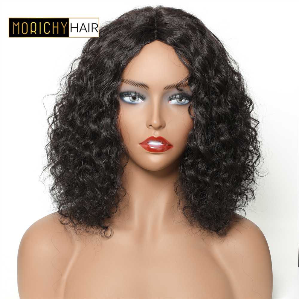 Morichy Short Bob Curly Wigs Non-Remy Brazilian Human Hair Wigs Lace Part Pre Plucked Hairline Natural Black Color For Women