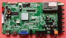 10PCS The new universal motherboard HX6M181X LED V8