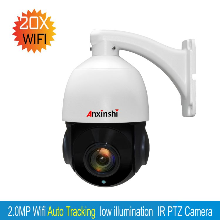 2MP wireless auto tracking PTZ 1080P 20X ZOOM Speed Dome Camera smart home H 264 IP