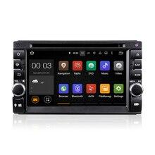 6.2″ Quad Core Android 5.1.1 Double Two 2 Din Car Stereo Audio Head Unit Autoradio Headunit 3G WIFI DVR Bluetooth Handsfree