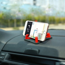 E-FOUR Anti-slip Phone Holder Mat Special Car Accessories Silica Gel Soft Four Angle Washable Stand New for