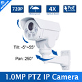 Waterproof Onvif/P2P 720P Digital 4X Zoom 2.8-12MM Lens Outdoor 1MP Bullet IR 30M IP PTZ Camera,4PCS Array Leds,With POE Port