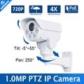 Waterproof Onvif/P2P 720P Digital 4X Zoom 2.8-12MM Lens Outdoor 1MP Bullet IR 30M IP PTZ Camera,4PCS Array Leds,With POE Port