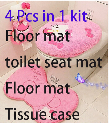 4 pcs in 1 kit pink Carpet cover beige 5c64f2c40b3cb