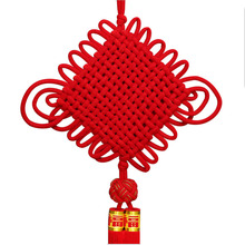 Chinese Knots Gifts New Year Room Hang Decorations Decorative Chinese Knots Pendants New Year's Eve Party Happy Spring Festival все цены