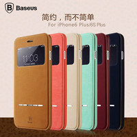 Original Baseus Terse Window Flip Leather Case For IPhone 6 6S Plus Ultra Smart Sleep Phone