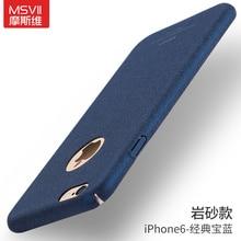MSVII Бренд Для Apple iPhone 6 Матовый Футляр Коке Задняя Крышка Тонкий Мода Телефон Для Жилищного iPhone 6 s