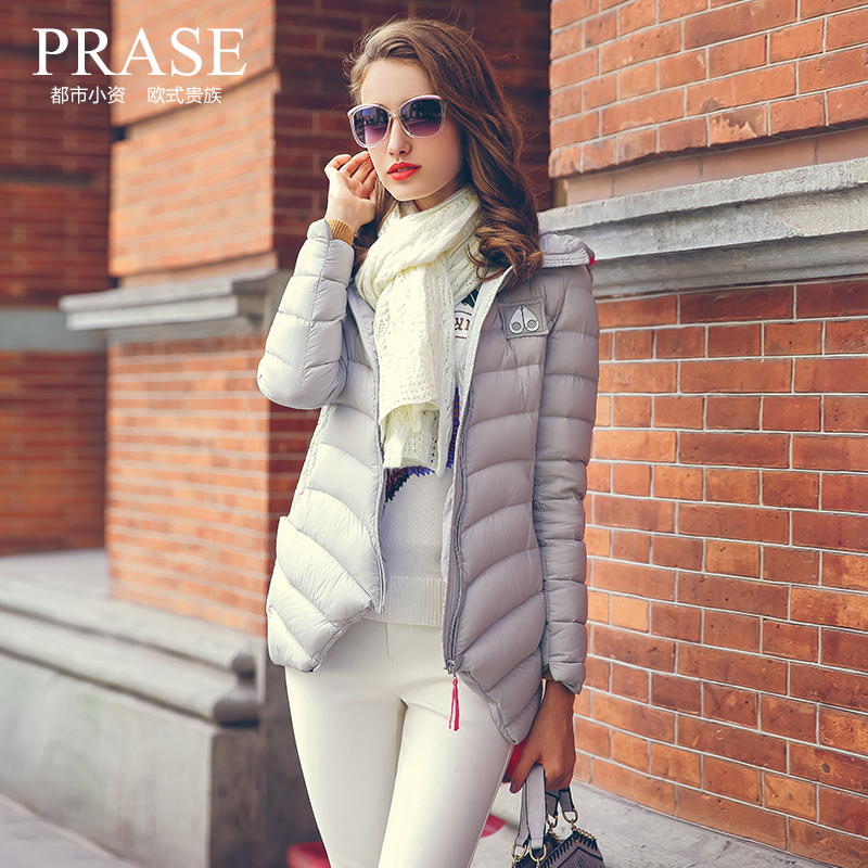 Women2016 Winter New Hooded Suit Slim Down Ultra-thin Jacket Female Short Paragraph Coats For Plus Size Pink Ladies Fleece Coat