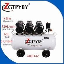 Порядок до 80% поршневой воздушный компрессор китайский воздушный компрессор экспортируется в 56 стран