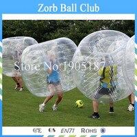 Бесплатная доставка 1.5 м надувные Средства ухода за кожей Зорб бампер мяч людской мяч пузырь Футбол пузырь костюм невменяемым мяч