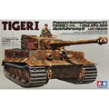 OHS Tamiya 35146 1/35 Tiger 1 Panzer Kampfwagen VI Sd Kfz181 Ausfuhrung E Late Version Assembly AFV Model Building Kits