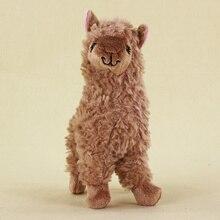 18cm High Doll Cute Brown Alpaca Plush Toy Japanese Soft Alpacasso Animals Alpaca Plush