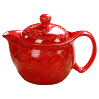 Household ceramic teapot Chinese red dragon and double Happiness teapots wedding gift 350ML