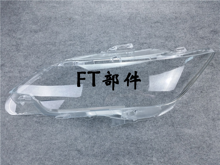 front headlamps transparent lampshades lamp shell masks For Toyoda Camry 2015 2pcs
