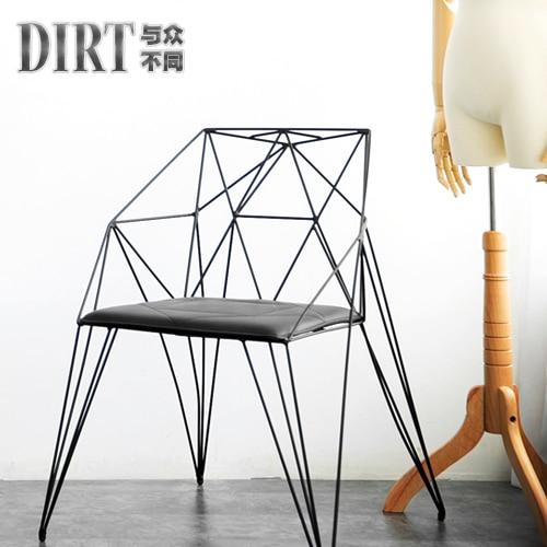 Pierced Wrought Iron Chair Black White Modern Minimalist