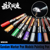 Gundam Marker Pen Environmentally Friendly Paint has No Smell Models Painting Pen Model Tools Hobby Airbrush Tools Accessory Model Building Kits TOOLS color: All 12 Colors|Black|Blue|Brown|Gold|Green|Orange|Pink|Purple|Red|Silver|White|Yellow