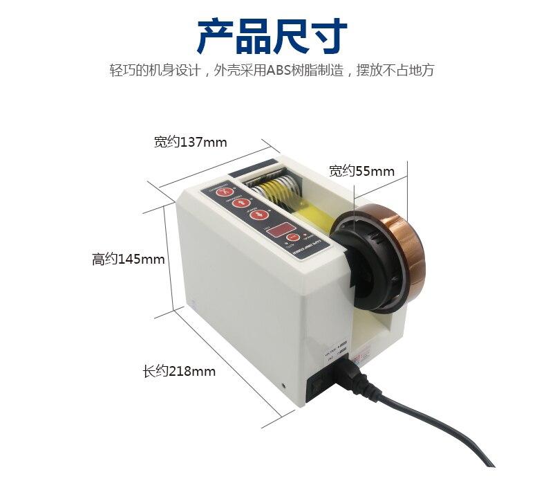 1/4 Archivo de sierra neumática sierras de aleación de alta potencia de salida Sierra de corte de madera herramientas eléctricas 23 T/ 24T - 5