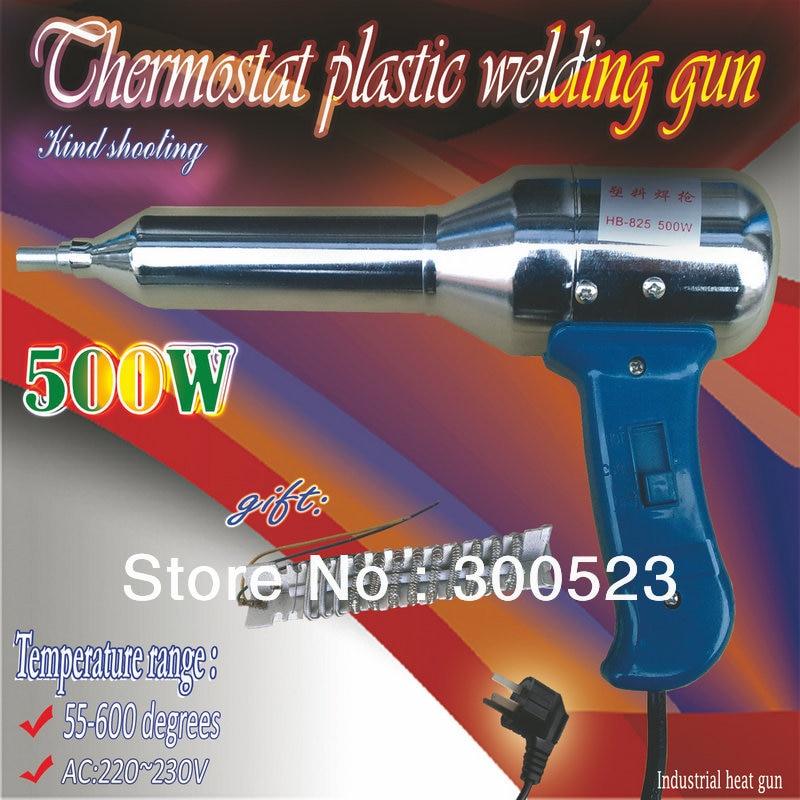 ФОТО Hot air gun, plastic welding gun, 500 W  220 V , Plus 1 heater,1 Hot air nozzles, 1 pcs/lot,free shipping