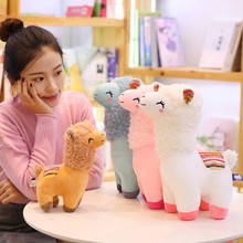 New Lovely 25cm/35cm Alpaca Llama Plush Toy Doll Animal Stuffed Dolls Soft For Kids Birthday Gifts 4 Colors