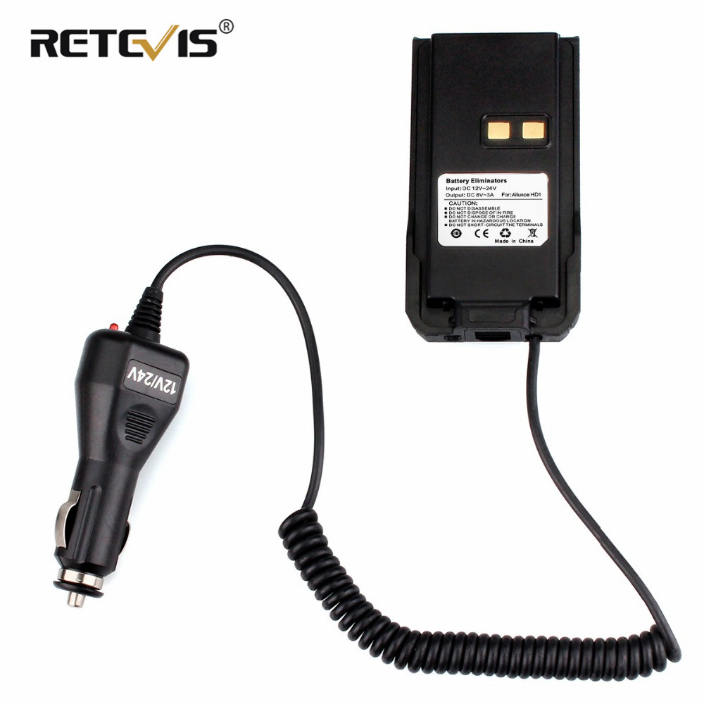 Black Car Charger Battery Eliminator 12V-24V For Ailunce HD1/Retevis RT29 Dual Band DMR Ham Radio Transceiver Walkie Talkie