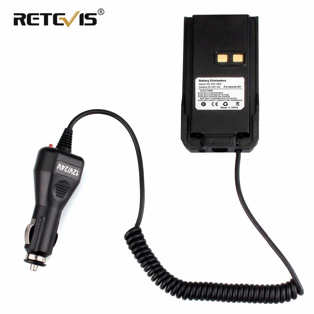 Black Car Charger Battery Eliminator 12V-24V For Ailunce HD1/Retevis RT29 Dual Band DMR Ham Radio Transceiver Walkie Talkie
