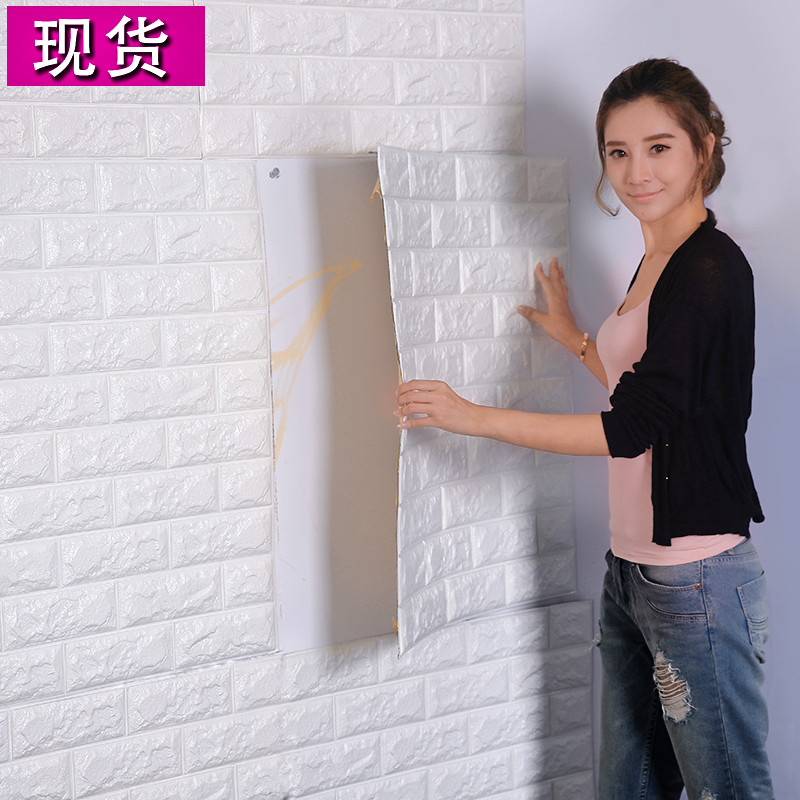 3D the living room wall brick pattern wallpaper stickie dormitory bedroom retro brick pattern wallpaper adhesive