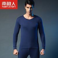 Mens Thermal Underwear Set De Rongdai Modal V Collar Ivory White Sweat Pants For Men Fever