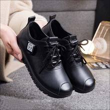 Leather Shoes Womens Sneakers Shoes 2019 Fashion PU Women Sneaker Female Designer Brand Shoes Woman Moda Mujer Black Red Brown