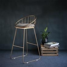 Простой барный стул из кованого железа, барный стул, золотой высокий стул, современный обеденный стул, железный стул для отдыха, скандинавский барный стул