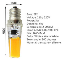 dimmable b15 LED COB E12 E14 E17 BA15D 110V 220V G4 LED E11 110V COB E14 110V e17 220v b15d led cob E17 110V BA15D 220V dimmable